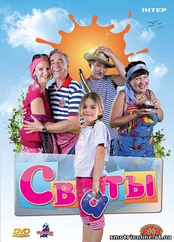 бесплатно смотреть российские комедии онлайн: